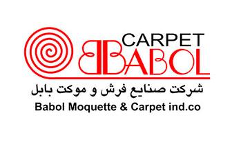 carpet babol همکار پترو اکسیر طوس