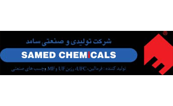 samed chemicals همکار پترو اکسیر طوس